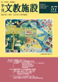 vol57_cover